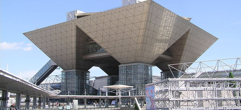 International Exhibition Center, Tokyo | by Morio, via Wikimedia Commons